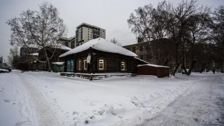 Продают под снос: мэрия оценила шесть домов возле метро в 12 миллионов