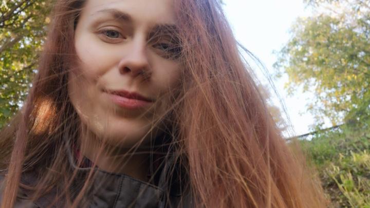 «Она задумчиво прошла мимо»: в Ярославле пропала молодая женщина
