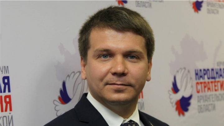 Архангельский чиновник, продвигавший свалку в Шиесе как инвестпроект, занял пост в Псковской области