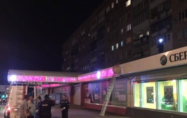В Самаре пожилая женщина выпала из окна дома на Стара-Загоре