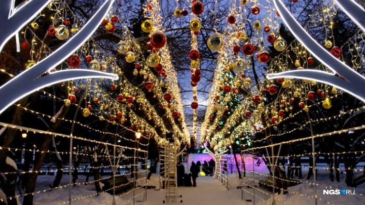 Новосибирцев ждут на открытие ледового городка у оперного. Рассказываем, во сколько начнётся праздник