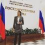 Управленческая модель: вице-мисс мира и уроженка Снежинска стала помощником депутата Госдумы