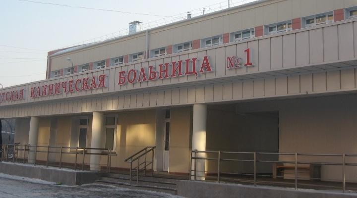Поставщика детского медоборудования оштрафовали за позднюю поставку аппарата УЗИ