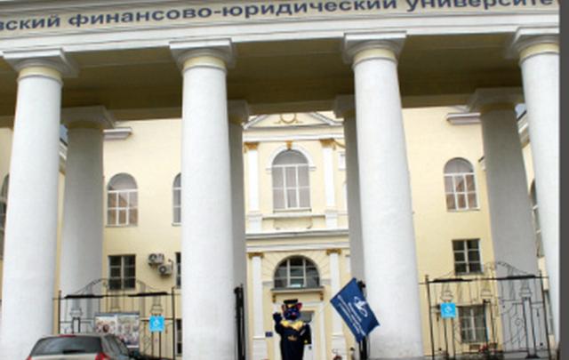 В Волгограде директора финансово-юридической академии отправят в колонию на шесть лет