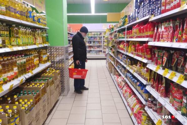 В магазине смотреть на ценники, а не на качество продуктов