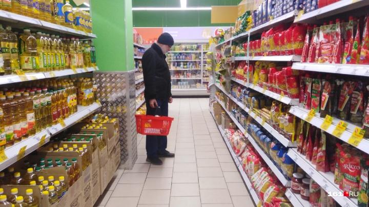 «Разница в 2 рубля ощутима»: чем окончился эксперимент корреспондента 161.RU с прожиточным минимумом