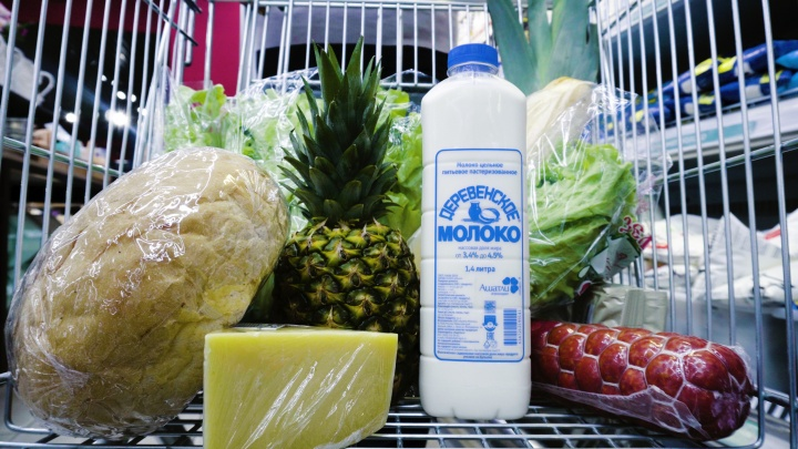 Молоко, как в детстве. Из чего делают продукты под маркой «Деревенское»