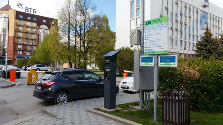 От Луначарского до Мельникайте: все парковочные места в центре могут стать платными уже к весне