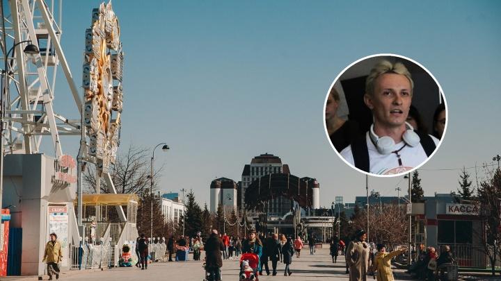 Тот самый кофе, мост желаний и ещё 5 причин вернуться в Тюмень: колонка молодого актёра из Иркутска