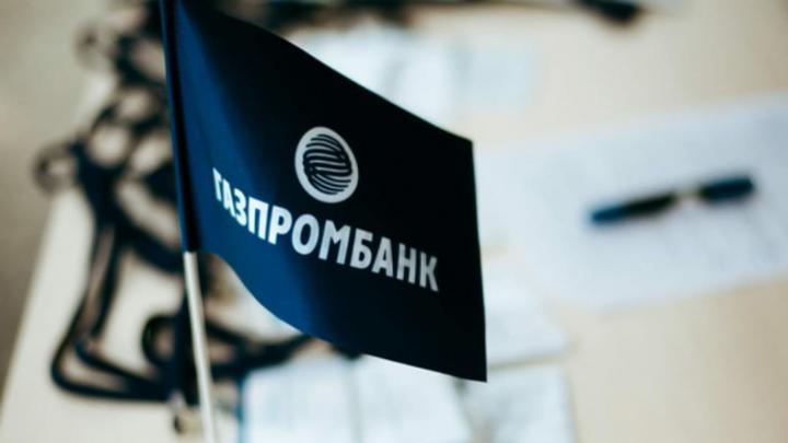 Контактный центр от «Газпромбанка» открылся в Уфе