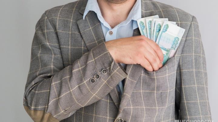Долги компаний перед сотрудниками выросли на 5 миллионов за месяц