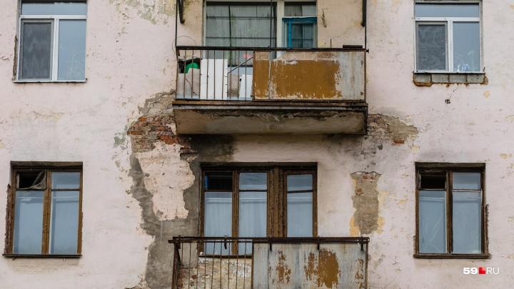«Заключали фиктивные договоры»: в Прикамье за мошенничество осудили руководителей УК