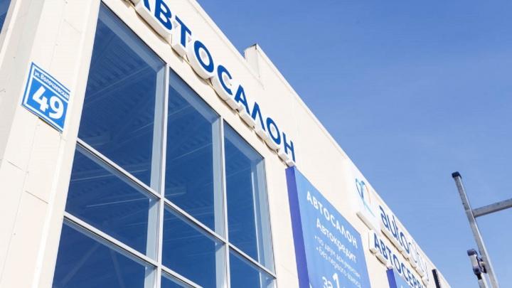 Цивилизованный формат продажи, аренды и обслуживания авто запустил новый автоцентр в Новосибирске