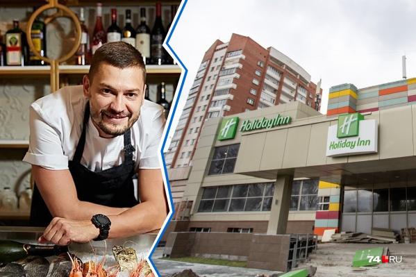 Победитель телешоу «Адская кухня», бренд-шеф-повар Семен Колесников говорит, что проект пришел в Челябинск надолго<br>