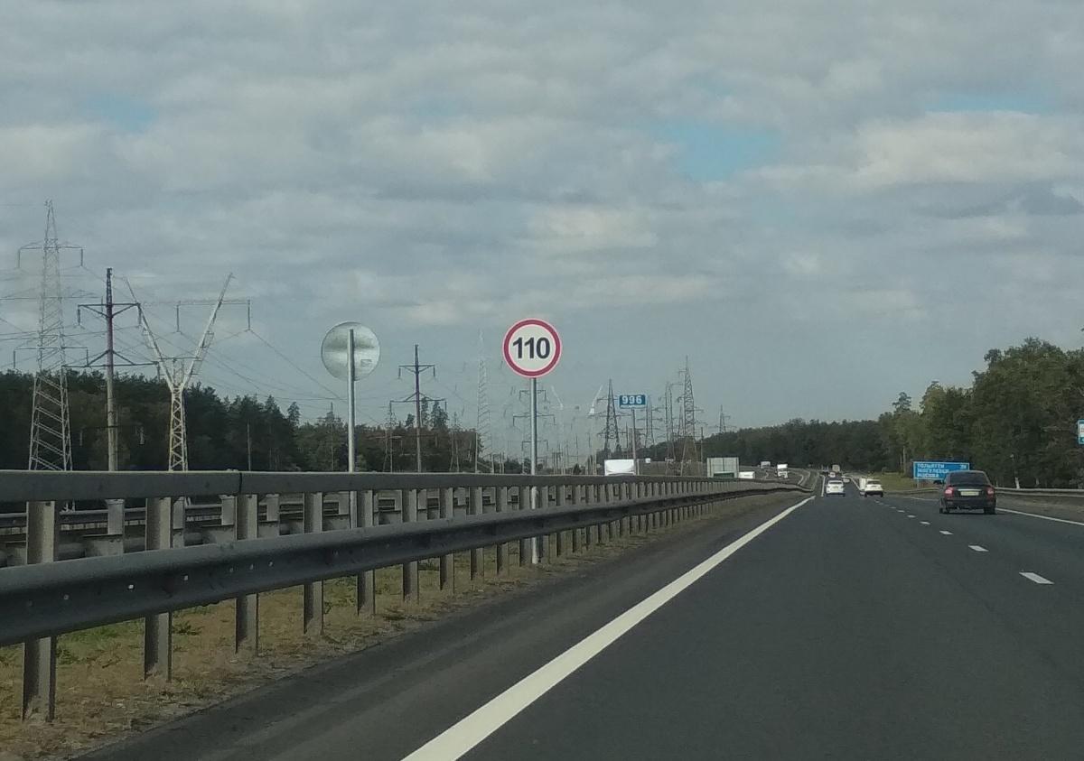 Новые знаки стали неожиданностью для водителей