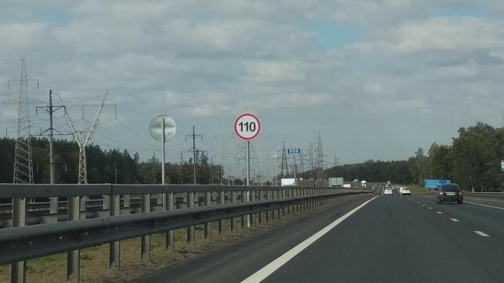 На трассе между Самарой и Тольятти действительно разрешили разгоняться до 110 километров в час