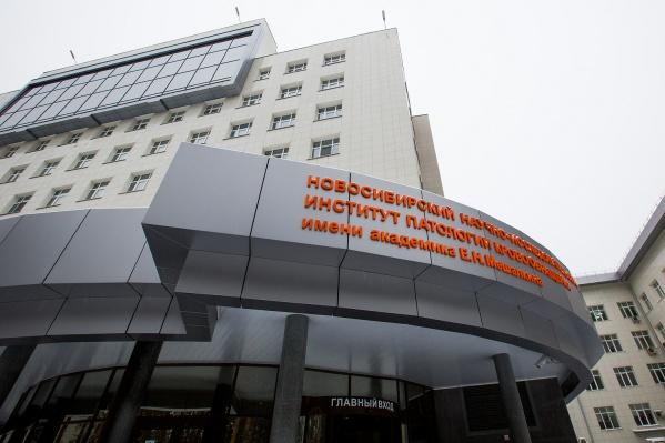 Новое руководство клиники Мешалкина заверило, что устраняет все нарушения, которые заметил Минздрав РФ