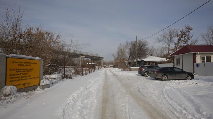 Закатают в асфальт: ради дорожной развязки в Челябинске снесут 60 домов