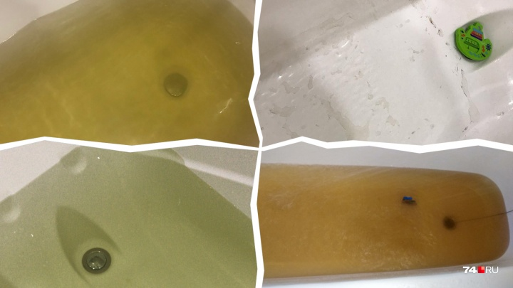«Цвет жёлтый, периодически вспенивается»: в домах челябинцев в разгар зимы пошла странная вода