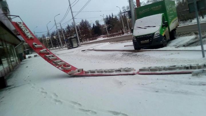 На Красноярск обрушился шторм. Как город переживал разгул стихии