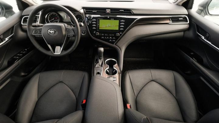 Областные чиновники купили Toyota Camry для почётных гостей