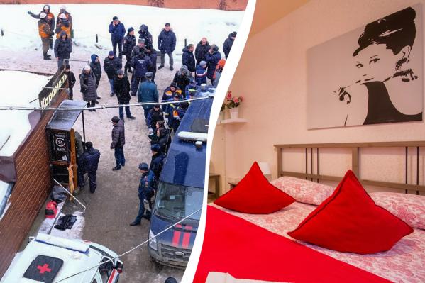Утром в гостинице прорвало трубу отопления: пятеро человек погибли