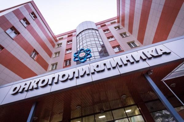 Первых пациентов новая поликлиника приняла 7 ноября