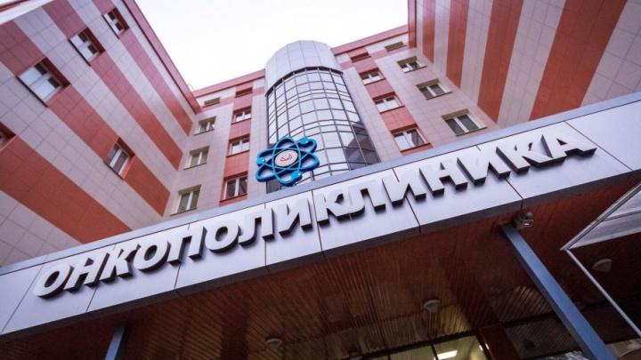 За первый месяц работы новая онкополиклиника в Челябинске приняла 13 тысяч пациентов