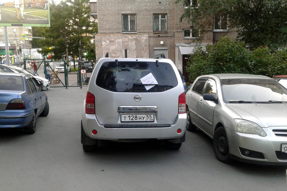 «Я паркуюсь как чудак»: получи, автохам, по стеклу