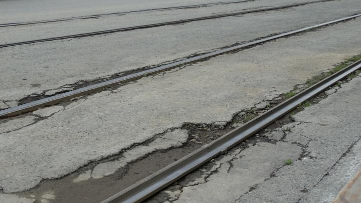 На Уралмаше из-за ремонта рельсов закроют движение трамваев на три дня