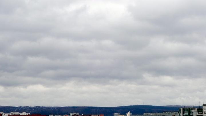 «Красноярск накрывает холодом из Москвы»: неутешительный прогноз на выходные