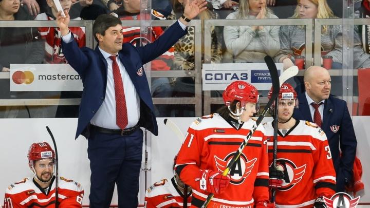 Результат победной серии: «Автомобилист» первым на Востоке вышел в плей-офф КХЛ