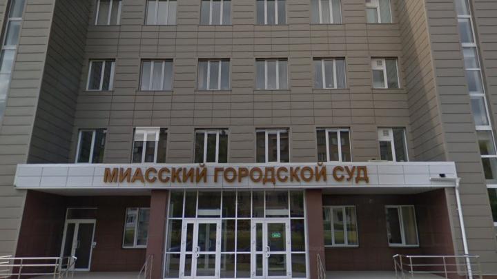 Сотрудника Минобороны из Челябинской области отправили в колонию по делу о взятках на 27 миллионов