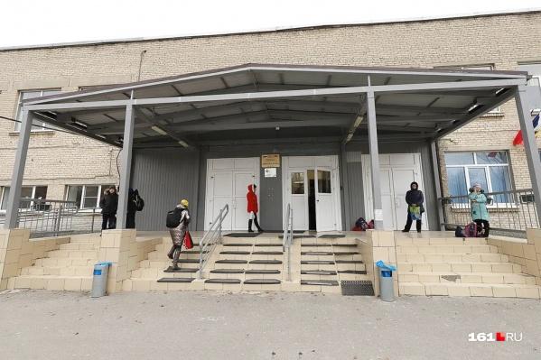 Жители поселка Щепкин уже три года не могут добиться строительства школы