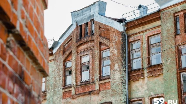 Синематека, магазин белья и электрофонтан. Что было в бывшей поликлинике на Пермской, 45?