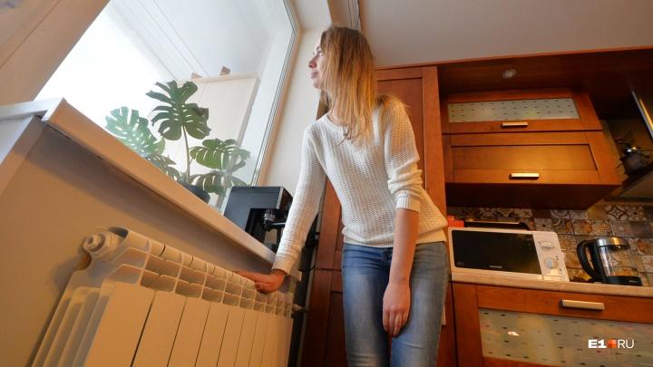 Скоро у всех потеплеет: в Екатеринбурге начался последний этап подключения отопления