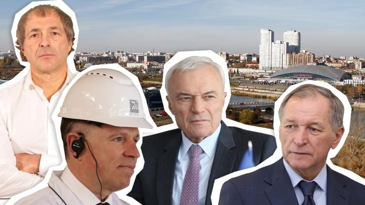 Как олигархи из списка Forbes зарабатывают на Челябинской области