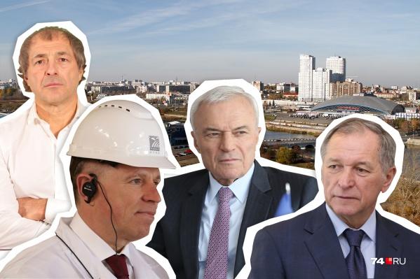 Сергей Студенников, Андрей Комаров, Виктор Рашников и Константин Струков (слева направо) заработали не один миллиард в нашем регионе