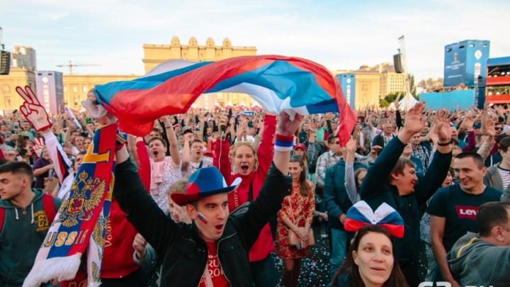 Самарский фан-фест FIFA обогнал по популярности казанский и и нижегородский