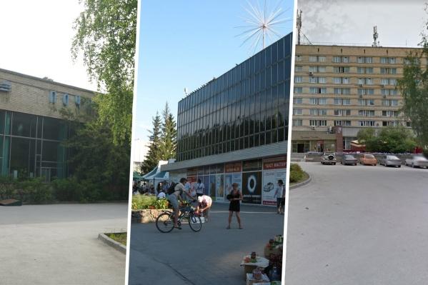Гостиница «Золотая долина», Дом связи и Торговый центр Академгородка построены в 1960-х годах