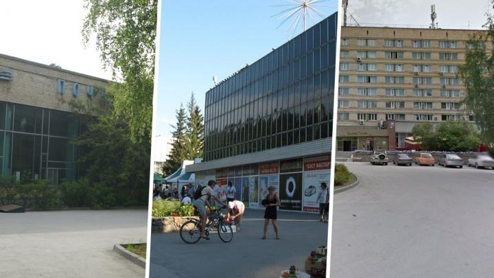 «Это душа Академгородка»: три здания на улице Ильича признают культурным наследием