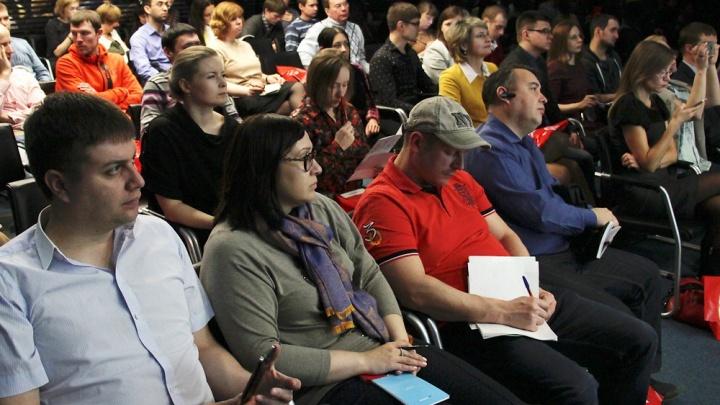 """Бесплатный семинар """"Открываем успешный интернет-магазин и повышаем продажи!"""" пройдёт в Екатеринбурге"""