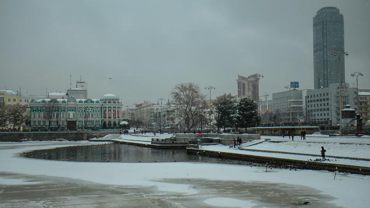 Привет, слякоть! Синоптики пообещали Екатеринбургу плюсовую температуру и мокрый снег