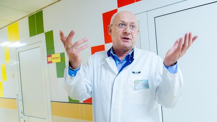 В Минздраве назвали нового главврача крупнейшей больницы Челябинска