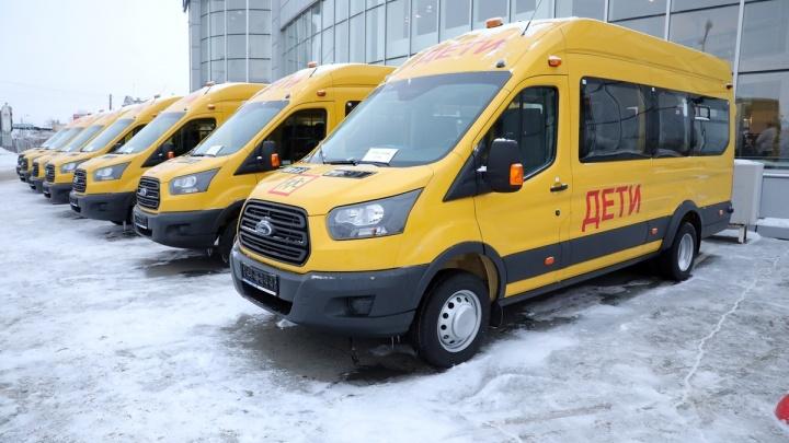 Восемь новых школьных автобусов отправились в районы Зауралья