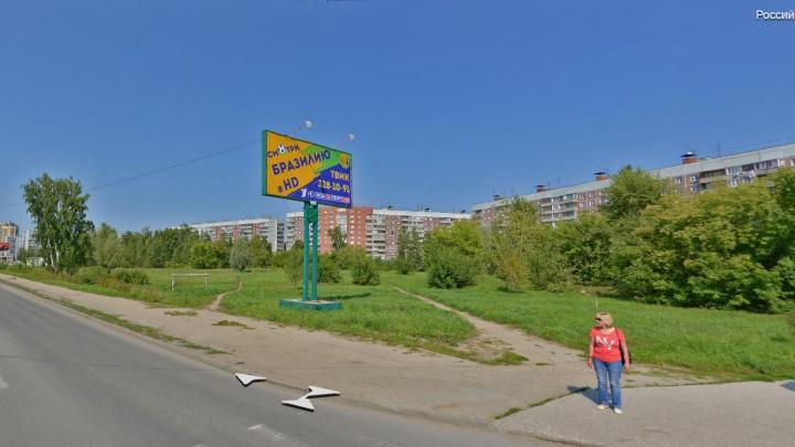 Исторический пустырь в Академгородке решили отдать под застройку