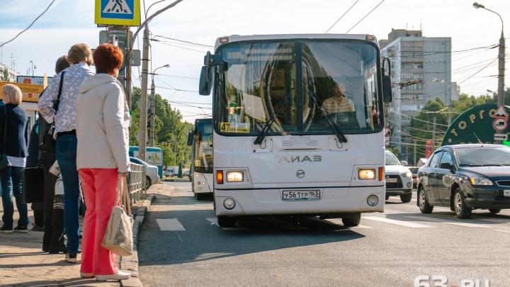 В Самаре на популярные маршруты решили вывести автобусы большой вместимости