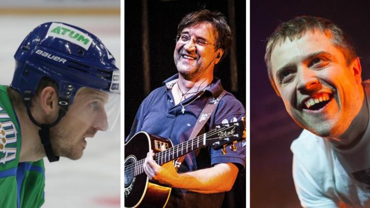 Концерт Шевчука, юбилейная выставка галереи и хоккей: анонс развлечений на неделю в Уфе
