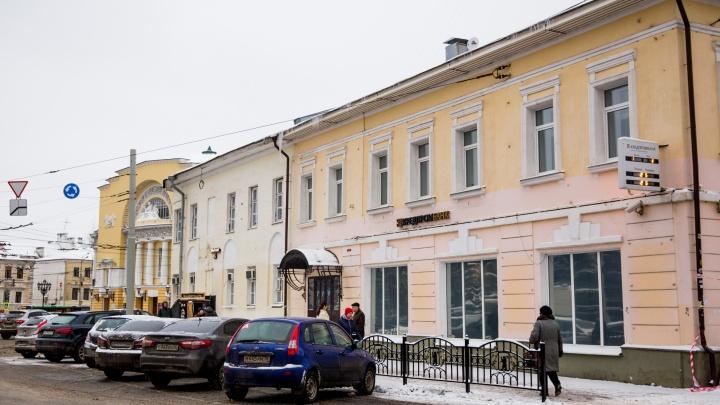 Подозревают в отмывании преступных денег: Центробанк отозвал лицензию у ярославского «Кредпромбанка»