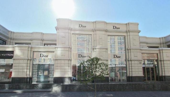 В Екатеринбурге закрывается единственный на Урале бутик Dior